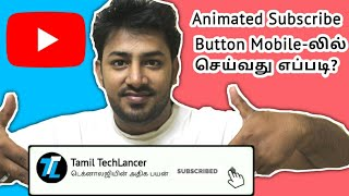 ANIMATED SUBSCRIBE BUTTON Mobile-லில் செய்வது எப்படி? | Step by Step | Tamil TechLancer