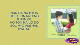 WENDY(웬디)(Red Velvet) - Goodbye (The Beauty Inside 뷰티 인사이드 OST Part 6) KARAOKE WITH EASY LYRICS