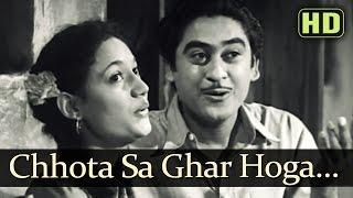 Chhota Sa Ghar Hoga - Naukri Songs - Kishore Kumar - Sheela Ramani - Usha Mangeshkar