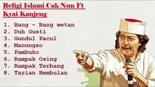 Qosidah Religi Caknun Ft Kiai Kanjeng Album Bang-Bang Wetan