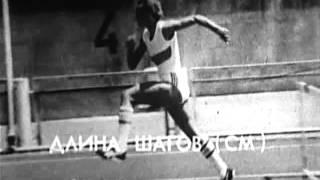 видео Барьерный бег: техника, тактика, тренировки