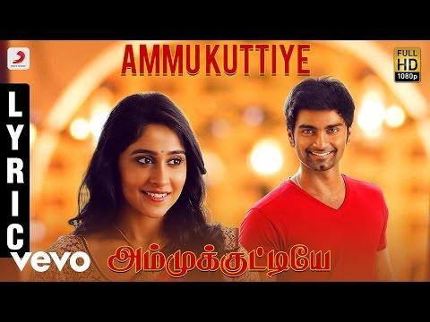 Gemini Ganeshanum Suruli Raajanum - Ammukuttiye Lyric | D. Imman | Atharvaa