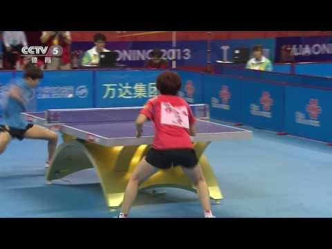 2013 China National Games (WT-Final) Shandong Vs Shanxi [HD] [Full Match Chinese]