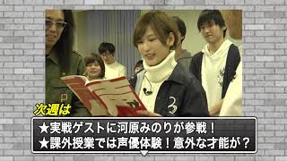 パチドルクエスト season5 #3 初回放送:4/19(木)22時~ <毎週木曜レ...