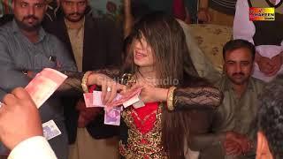 Mehak Malik Tere Jaye Sohny Allah Nit Nai Branda New Latest Mujra By Shaheen Studio   YouTube