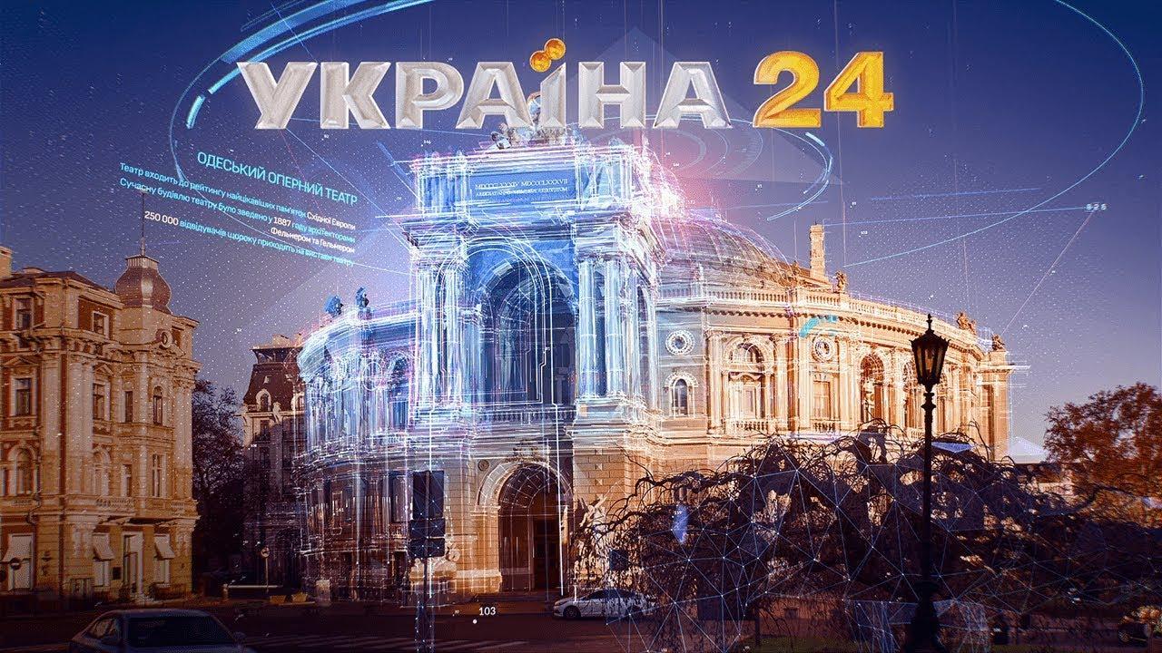 поздравление по трк украина землю, одна