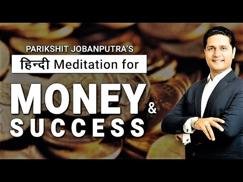 Affirmations for Money & Success hindi 💰 attract money meditation in hindi by Parikshit Jobanputra