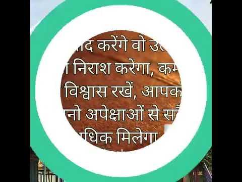 Mangalwar tera hai shaniwar tera hai Bala Ji bhajan