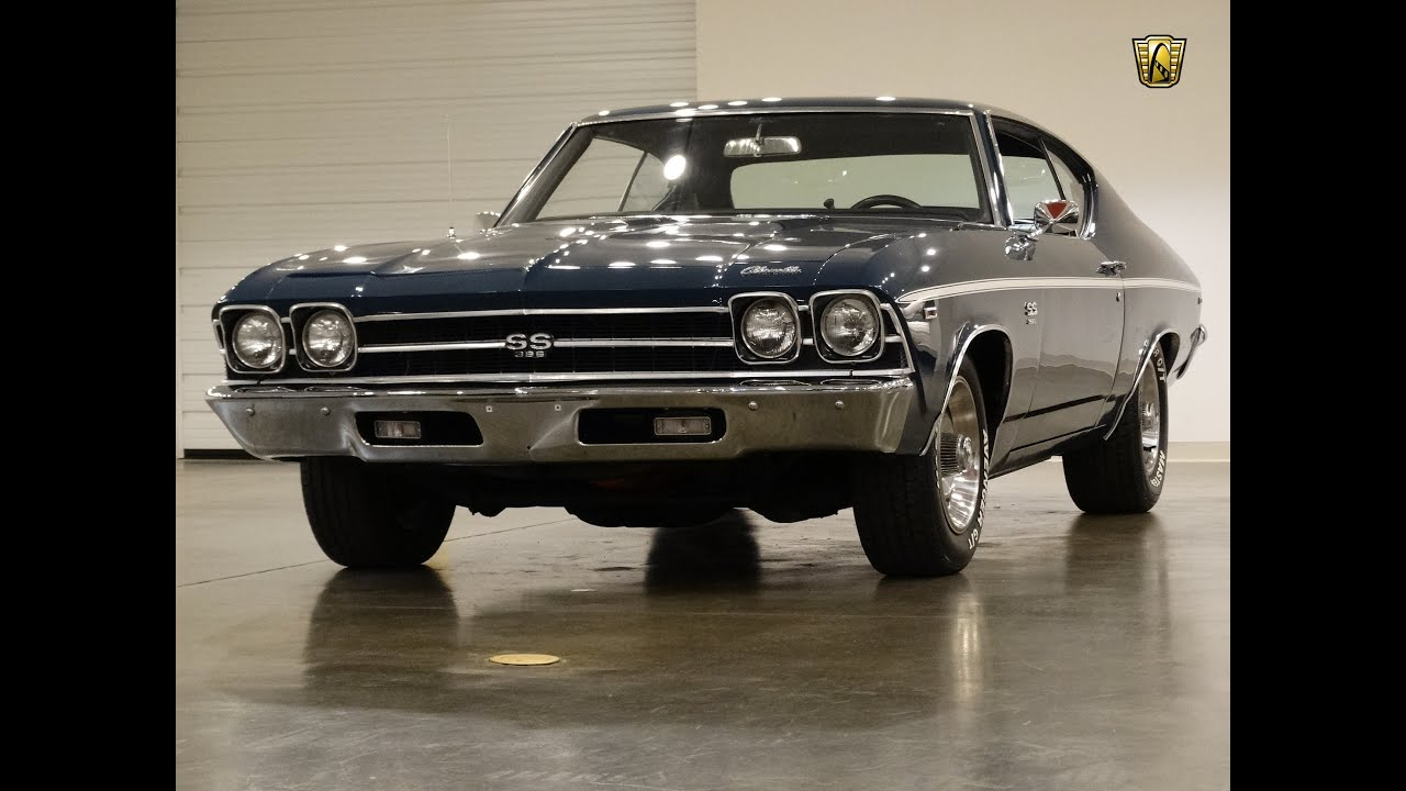 1969 Chevrlet Chevelle for sale at Gateway Classic Cars STL - YouTube