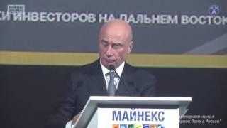 Новые механизмы поддержки инвесторов на Дальнем Востоке. Масловский П.А., ГК