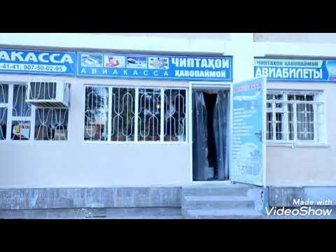 Автобуси  Бохтар москва