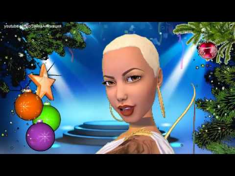 ZOOBE зайка  Поздравление Любимому со Старым Новым Годом ! - Как поздравить с Днем Рождения