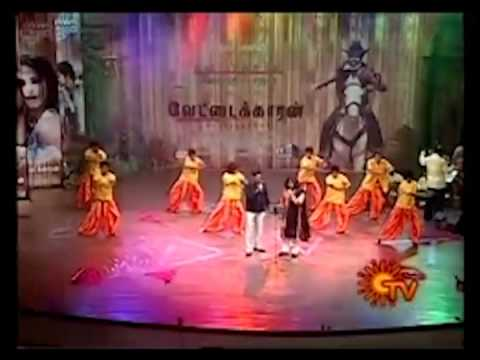 Puli Urumudhu From VeTTaikkAran (Tamil Movie Song)