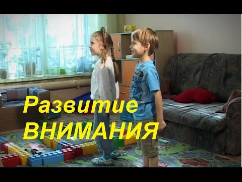 ИГРЫ на Развитие ВНИМАНИЯ для Детей 6 лет | Тренировка Концентрации | Советы Родителям 👪