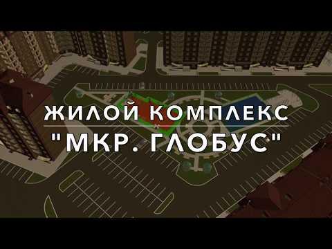 Квартиры в Грозном