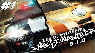 Прохождение Need for Speed Most Wanted 5.1.0(PSP):Начало Карьеры #1