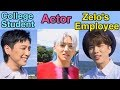 Images B.A.P [ENG SUB] MV Making Film Pt.2 HONEYMOON Behind the Scenes 비에이피!!! 🌹💙