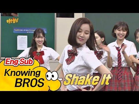 [풀버전] 귀여워♡ 상큼美 폭발(!) 막내 서현의 'Shake It'♪ 아는 형님 88회