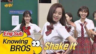 Gambar cover [풀버전] 귀여워♡ 상큼美 폭발(!) 막내 서현(Seo Hyun)의 'Shake It'♪ 아는 형님(Knowing bros) 88회