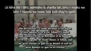 Comment faire les invocations après la prière (Phonétique-français-arabe)