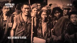 【CCTV】纪录片《废奴》上集 [720P]