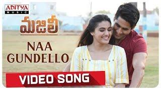 Gambar cover Naa Gundello Video Song || MAJILI Video Songs || Naga Chaitanya, Samantha, Divyansha Kaushik