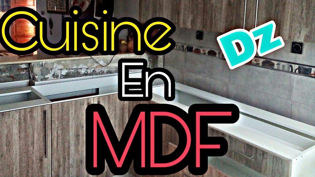 Cuisine Moderne En Mdf كوزينة ام دي اف Youtube
