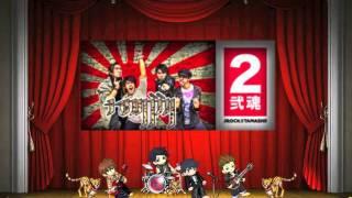 TEMJIN Jrock Tamashii 2 Promo