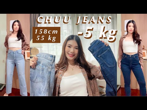TRY ON กางเกงยีนส์ CHUU ใส่แล้วผอมลง -5 kg? เทียบ ทรง เนื้อผ้า ความยาวเป้า กับยีนส์ปกติ | BEBE DOANG