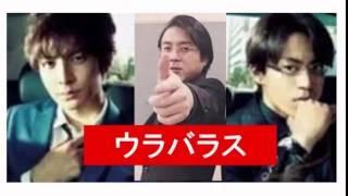 「ウロボロス」脱線副音声が話題 生田、小栗、ムロが裏話「ウラバラス」...