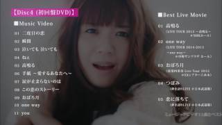 CDデビュー10周年を迎える藤田麻衣子のオールタイム・ベストアルバム『1...