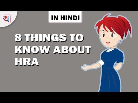 HRA (House Rent Allowance) का Claim रिजेक्ट क्यों होता है | HRA के बारे में Details जानिये