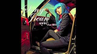 Song Ji Eun ft Bang Yong Guk Going Crazy mp3 download