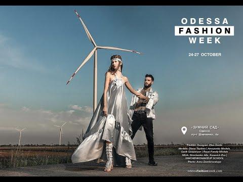 Мода на экологию и экология моды на Odessa Fashion Week SS 2020, October 24-27, 2019