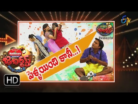 Jabardasth - 21st January 2016 - జబర్దస్త్ – Full Episode