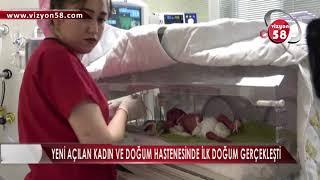 Sivas kadın doğum doktorları