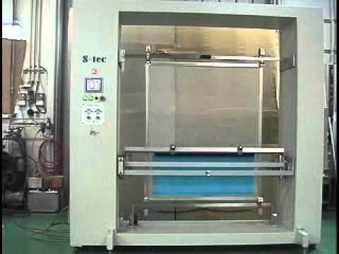 スクリーン印刷用製版機 コーティングマシン - YouTube