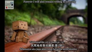 Liu Zhe 六哲 - Wo Hao Xi Huan Ni 我好喜欢你【Aku Sangat Menyukaimu/ I Really Like You】