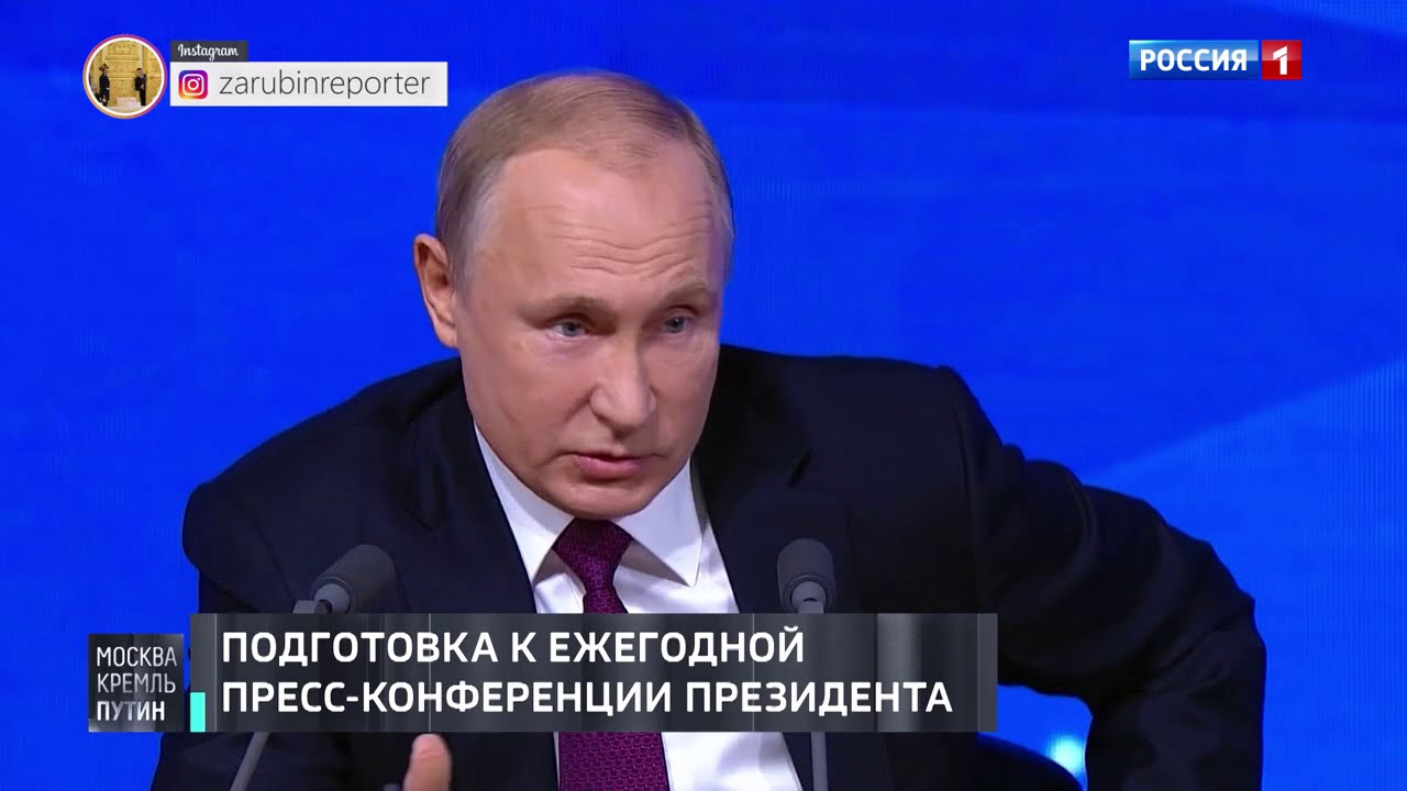 Любой желающий сможет задать вопрос Путину // Анонс президентской недели // Москва. Кремль. Путин