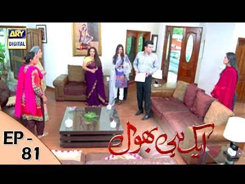 Ek Hi Bhool - Episode 81 - 9th October 2017 - ARY Digital Drama