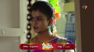 Nenu Sailaja | Promo  | 12th December 2019 | ETV Plus