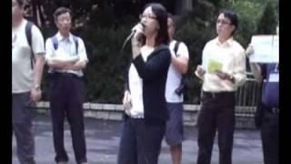 育賢學校家長教師, 抗議校董會將學生當作人球 (第3節)