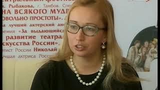 """Вести. Владимир - об открытии Фестиваля """"Театр. Территория единения"""""""