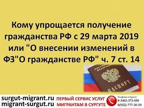 Быстро получить гражданство евросоюза
