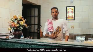 تقليد إعلان إتصالات ميدو والحضري و زيدان النسخه الكوميدية  بمناسبة عيد الأم 😂😂