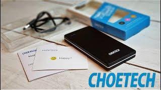 CHOETECH B620 - чёткий Power Bank на 10 000 mAh