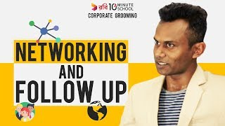 7. Networking and Follow up [Skill Development]