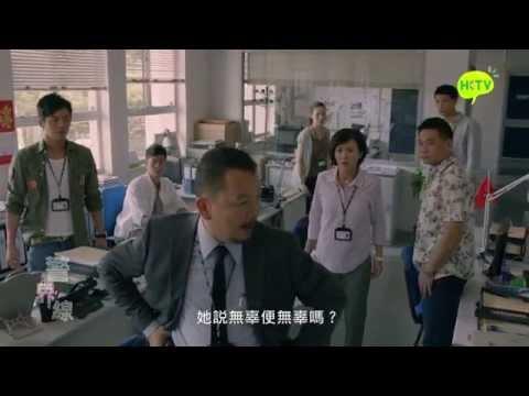 《警界線》第9集 預告 | Doovi