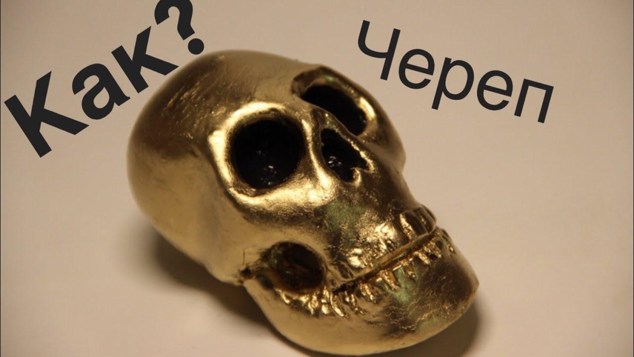 Как сделать маску череп фото 810