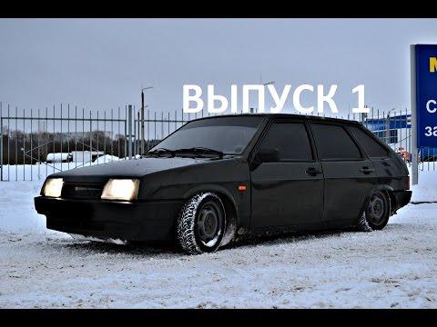 черная ваз 2109 фото